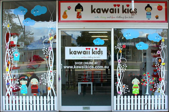 They carry a huge variety of goods, from baby and kids' clothing, toys, ...