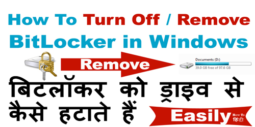 Remove Bitlocker In Windows