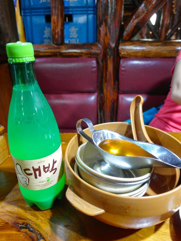 Ewha University Summer Studies Travel Seoul lunarrive singapore Honey Makgeolli sinchon