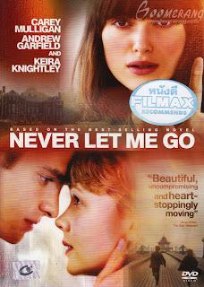 Never Let Me Go (2010) – ครั้งหนึ่งของชีวิต…ขอรักเธอ [Soundtrack บรรยายไทย]