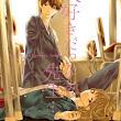 truyện tranh Daisuki Datta yo, Sensei chapter 1+2