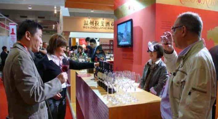 Il vino della terra di mezzo ristorazione con ruggi - Gateway immobiliare ...