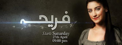 Fariha - Episode 2 - 28 April 2013 On Urdu 1