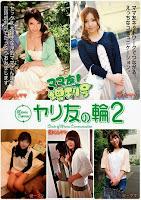 [VNDS-7064] ママ友!増刊号 ヤリ友の輪 2
