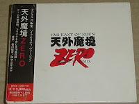 label-TENGAI-MAKYOU-ZERO