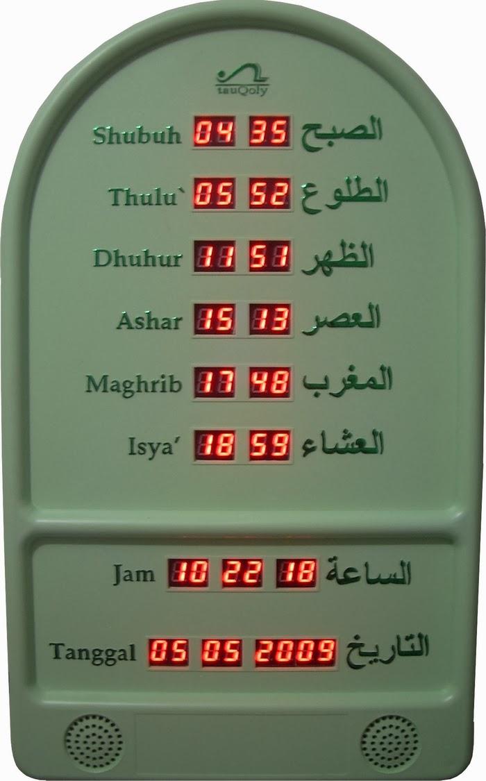http://lanjar.com/shop/product?cid=&p=2647-tauqoly-type-tq-05-pp&aid=1421