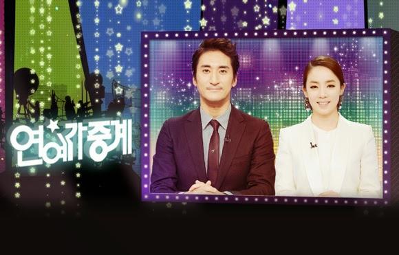 Entertainment Weekly || الترفيه الأسبوعي ~ الحلقة 1514,أنيدرا