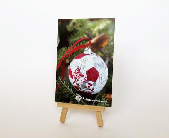 gift, открытка