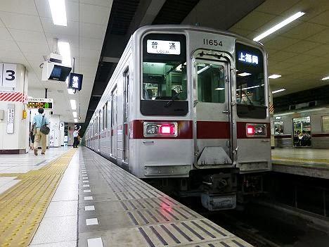 東武日光線 普通 上福岡行き 10030系