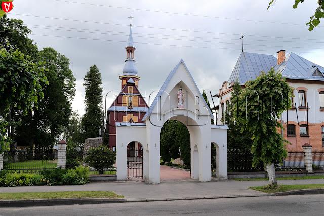 Крестовоздвиженский костел