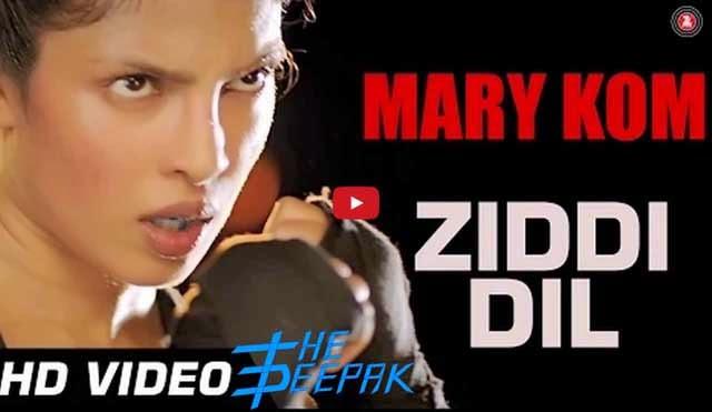 Dil Ye Ziddi Hai - Vishal Dadlani - MARY KOM - Priyanka Chopra