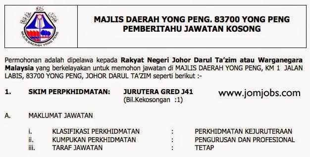 Iklan Jawatan Kosong Majlis Daerah Yong Peng Johor