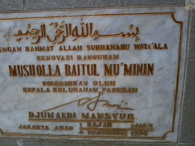 Musholla Baitul Mu'minin