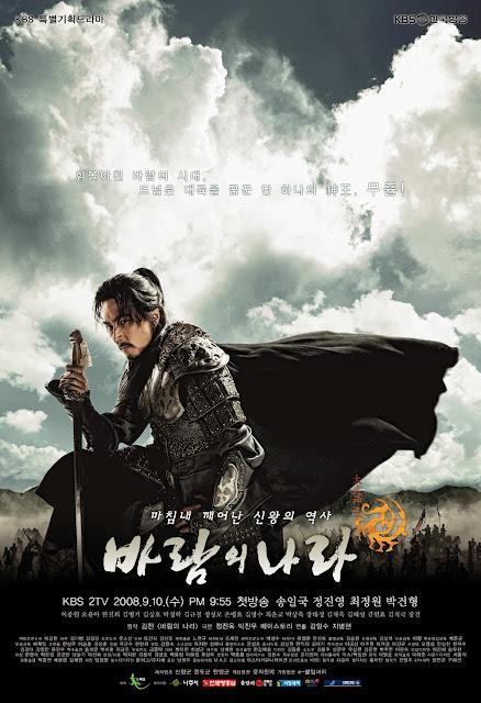 Vương Quốc Cuồng Phong (lồng Tiếng) - Land Of Wind (2009)