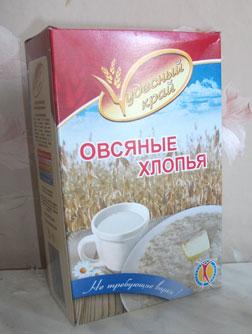 kitayskiy-plastir-ot-saharnogo-diabeta-dzhi-dao-otzivi