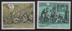 1977年イタリア共和国 サルーキの切手