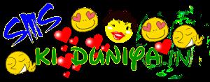 SMS Ki Duniya