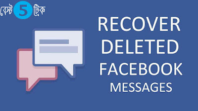 recover-facebook-message