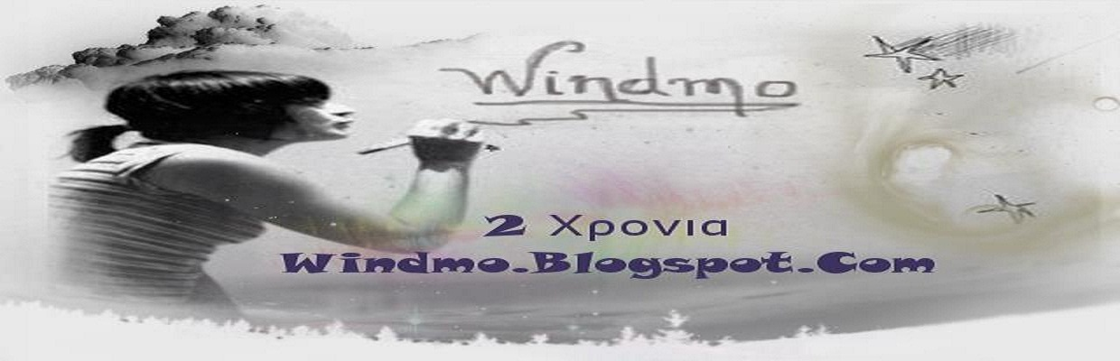 Windmo