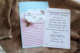 Сертификат желаний для любимого своими руками список 59