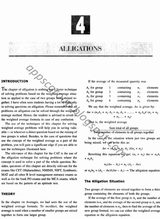 Alligations and mixtures- for APPSC and Bank PO Exams - Aptitude Part 31