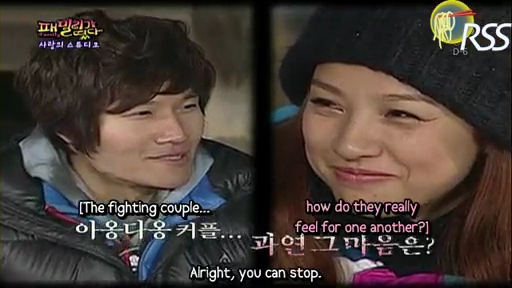 Daesung lee hyori dating service 5