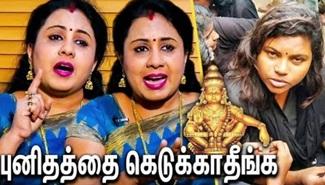 Anitha Kuppusamy Interview | Sabarimala Issue