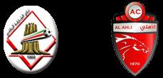 مشاهدة مباراة الأهلي و الشارقة بث مباشر 27-3-2014 الدوري الإماراتي