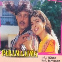 Paramaatma 1994 Hindi Movie Watch Online
