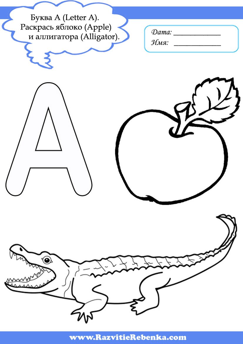 Alphabet Coloring Pages Letter Aa  DLTKs Educational
