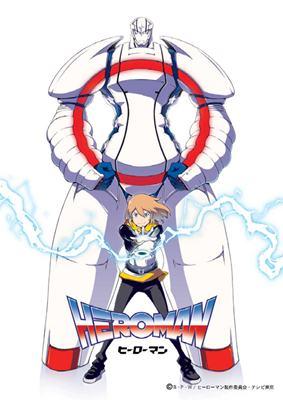 Download Heroman Completo HDTV / MKV Legendado