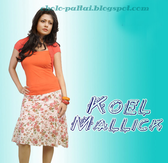 Koel Mallik Hot