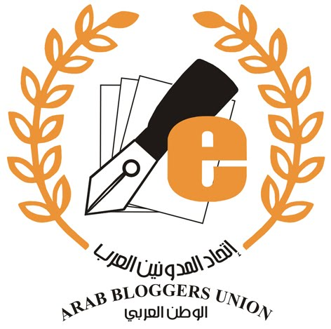 اتحاد المدونين العرب