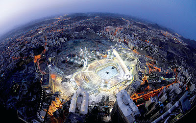 أروع صورة ستشاهدها في حياتك لمكة المكرمة والمسجد الحرام