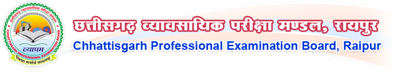 CG Vyapam Sample Assistant Exam Pattern 2015