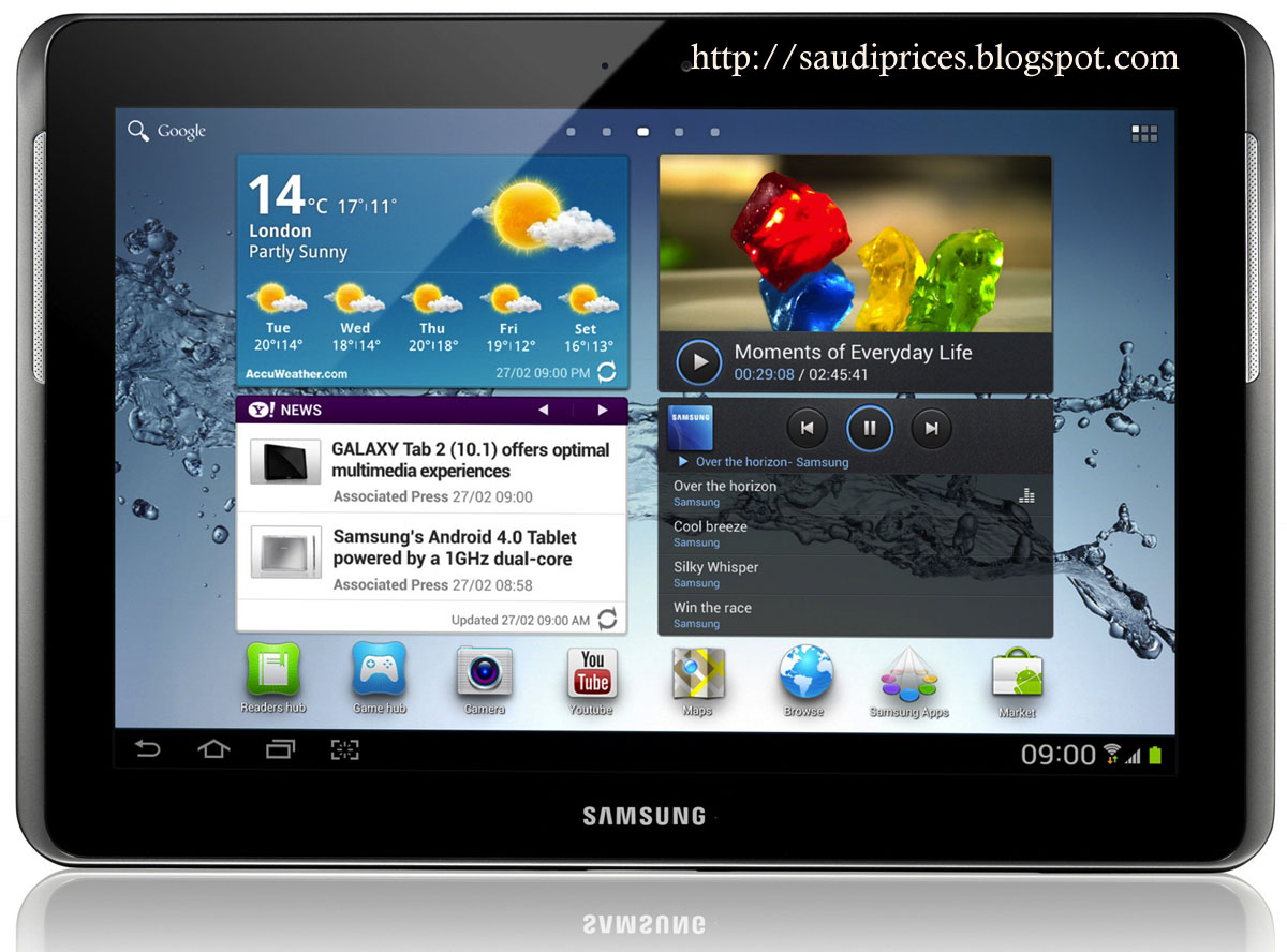 saudi prices blog samsung galaxy tab 2 prices saudi arabia. Black Bedroom Furniture Sets. Home Design Ideas