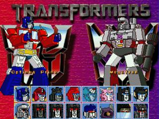 Mugen Transformers