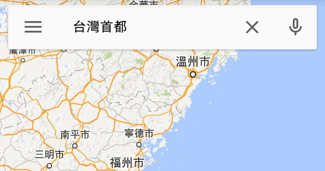 自助旅行愛好者超需要的 Google 地圖 App 更新來了!