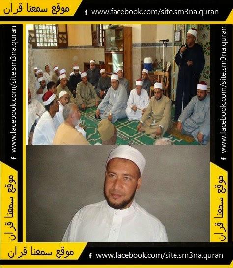 """اخر خطبة لامام مسجد وهو على المنبر """" الشيخ محمد محمد عبد الغنى """""""