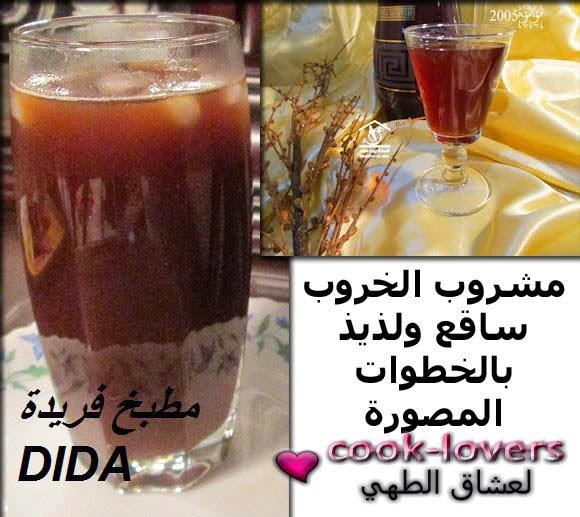 مشروبات رمضان - مشروبات رمضانية - عصائر رمضان - عصائر رمضانية - عصاير رمضان - مشروبات رمضانية باردة - مشروبات رمضان بالصور - مشروبات رمضانية مصرية - مشروبات رمضانية جديدة - مشروبات رمضانية بسيطة - مشروبات رمضانية دايت - مشروبات رمضانية بالصور - مشروبات رمضان - مشروبات رمضان مصرية - مشروبات رمضان  2015 - عصائر رمضان - عصائر رمضانيه - عصائر شهر رمضان - عصائر رمضان بالصور -  طريقة عصائر رمضان - أجمل عصائر شهر رمضان - عصاير لشهر رمضان - عصائر ومشروبات رمضان