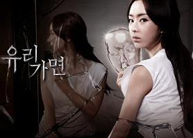 Glass Mask Episode 28 English Sub