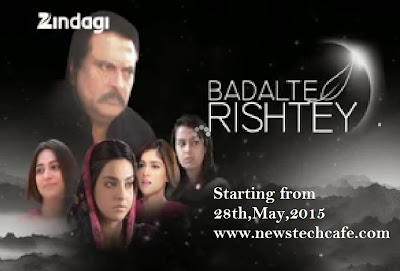 'Badalte Rishtey' Upcoming Zindagi Tv Serial Wiki Story|Cast|Title Song|Timings