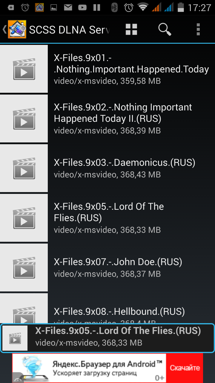 MediaHouse - DLNA плеер под Android - Список файлов