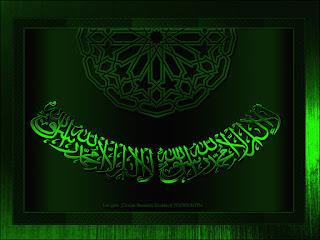 [Resim: Green-1600x1200-KaroglanDesign-Dini-Masa...141556.jpg]