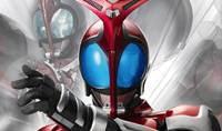 assistir - Kamen Rider Kabuto 09 - online