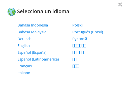 seleccionar idioma en dropbox