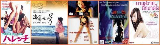 หนังเอ็กซ์จีน