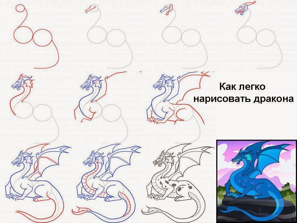 Дракон в карандаше поэтапно