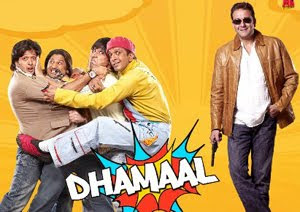 Double Dhamaal Movie Preview