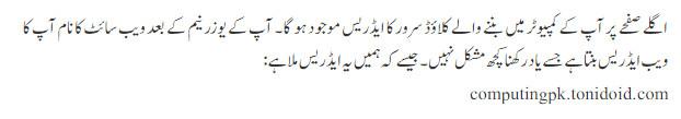Urdu Tutorial Part 5